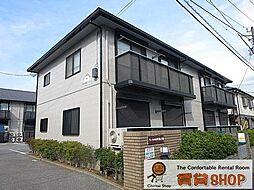 クレール田喜野井B[2階]の外観