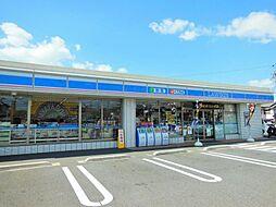 ローソン 岡崎稲熊町店?559m
