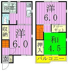 [タウンハウス] 千葉県松戸市中和倉 の賃貸【千葉県 / 松戸市】の間取り