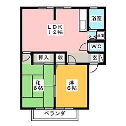 アカギハイツ[2階]の間取り