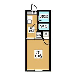 メゾン米野木[1階]の間取り
