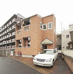 福岡県福岡市中央区平尾3丁目の賃貸アパートの外観