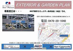 仮)成田市オール電化SHM[2階]の外観