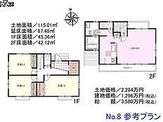 8号地 建物プラン例(間取図) 立川市一番町2丁目
