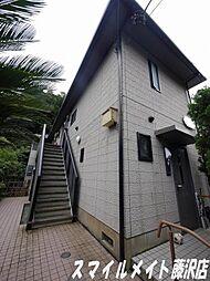 松韻別荘[1階]の外観