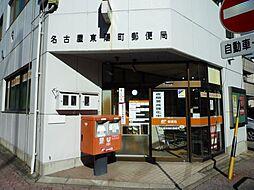 ボヌール新栄[1階]の外観