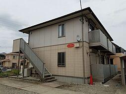 リバーヴィラII[2階]の外観
