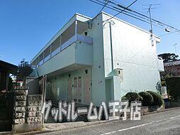 メゾン傘松[2階]の外観