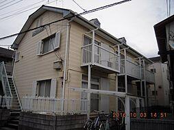 穴川ハウス[201号室]の外観