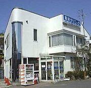 医療法人黒沢クリニック(1082m)