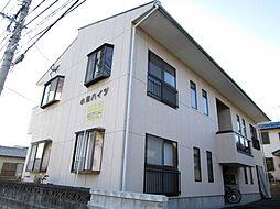 ハイツ小田[2階]の外観
