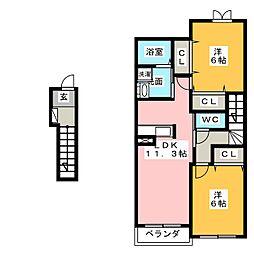 サニークローヴD[2階]の間取り