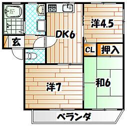 新町ヒルズ A棟[2階]の間取り