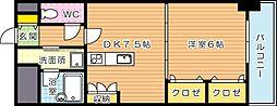 ライオンズマンション黒崎(分譲賃貸)[4階]の間取り