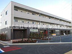 埼玉高速鉄道 浦和美園駅 徒歩11分の賃貸マンション