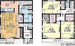 武蔵境駅 7,290万円