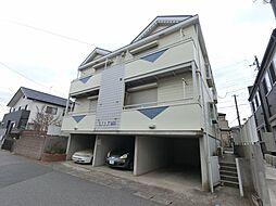 都賀駅 5.5万円