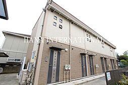 東京都府中市若松町1丁目の賃貸アパートの外観