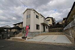 香椎駅 3,680万円