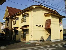 コーポ大元[2階]の外観