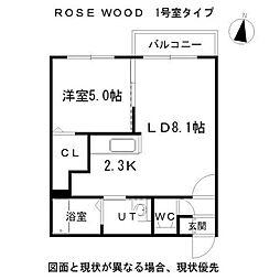 ROSE WOOD[5階]の間取り