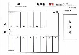 和戸駅 0.3万円