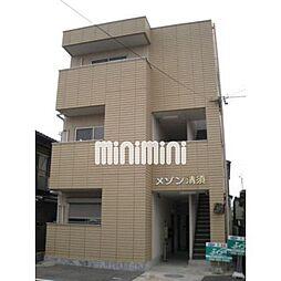 メゾン清須[2階]の外観