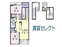仮)レゾンドIII竹ヶ花[302号室]の間取り