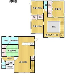 筑紫野市桜台二丁目 5号棟