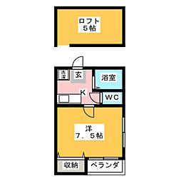 アーバン平尾[1階]の間取り