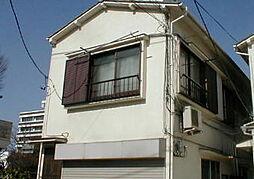 高円寺駅 2.5万円