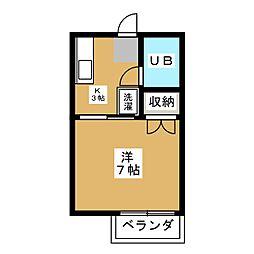 メゾンキュービック[2階]の間取り
