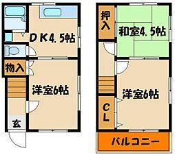 西森荘[1階]の間取り