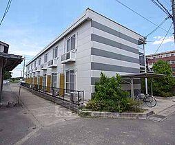 京都府京田辺市三山木見尊田の賃貸アパートの外観