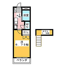 シティパレス総社[3階]の間取り