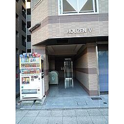 HOUZEN V[0501号室]の外観
