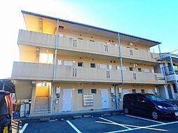 第三シャトーナツヤマ[1階]の外観