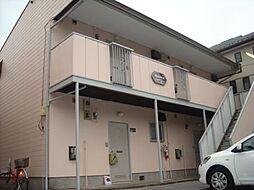 埼玉県川口市柳崎3丁目の賃貸アパートの外観