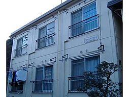 コゥージィーコート[1階]の外観