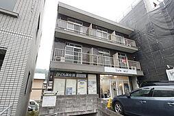 大慶ビル[2階]の外観