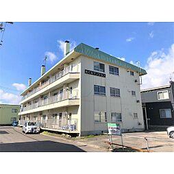 鷲別駅 2.9万円