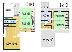 福井市春日2丁目