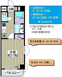 TOCCHI 1番館[304号室]の間取り