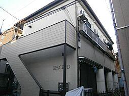 東京都足立区千住河原町の賃貸アパートの外観