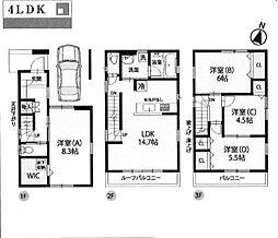 さいたま市南区文蔵3丁目II期 新築住宅 全1棟
