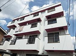 第三藤ビル[4階]の外観