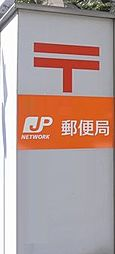 中央新川二郵便局(342m)