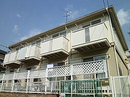 千葉県千葉市稲毛区轟町2の賃貸アパートの外観
