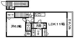 サライ83[2階]の間取り