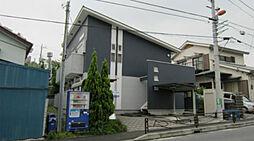 神奈川県川崎市麻生区細山5丁目の賃貸アパートの外観